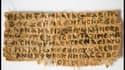Selon Karen King, professeur à la Harvard Divinity School à Cambridge dans le Massachusetts, un morceau jusqu'ici inconnu d'un papyrus écrit en ancien copte pourrait relancer un vieux débat au sein de la chrétienté : Jésus était-il marié ? /Photo non daté
