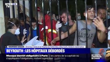 """Georges Dabar, directeur médical de l'Hôtel-Dieu à Beyrouth assure """"qu'il n'y a plus de place en réanimation"""""""