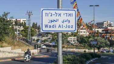 Une rue du quartier palestinien de Wadi al-Joz à Jérusalem-Est occupée, où les propriétaires d'entreprises palestiniens craignent d'être contraints de fermer boutique en raison d'un vaste projet israélien de haute technologie le 3 juin 2020