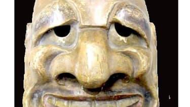 Ce masque japonais datant de la fin du XIIIe siècle ressemble fortement à Jacques Chirac.