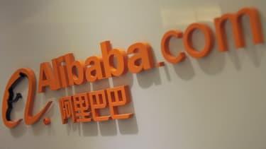 Alibaba a réussi à lever 25,02 milliards de dollars.