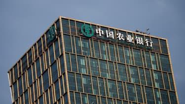 Deux employés d'ABC auraient volé des titres financiers à leur employeur pour investir en misant sur la hausse des cours, juste avant l'effondrement des Bourses chinoises.