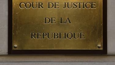 La Cour de justice de la République (PHOTO D'ILLUSTRATION). - KENZO TRIBOUILLARD / AFP