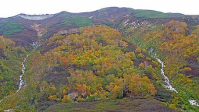 Vue d'un paysage des îles Kouriles.