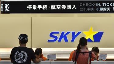 Skymark a dû renoncer à des projets de développement international à la suite de l'annulation d'Airbus