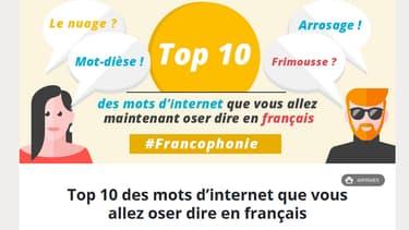 """Le Top 10 des """"mots d'internet que vous allez oser dire en français""""."""