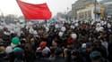 Manifestation de plusieurs dizaines de milliers de personnes à Moscou qui réclament des élections équitables et davantage de libertés politiques à un mois du premier tour de la présidentielle que Vladimir Poutine aborde en grand favori. /Photo prise le 4