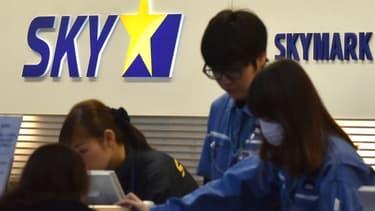 Skymark est en difficultés financières.