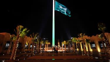 Drapeau de l'Arabie Saoudite - Photo d'illustration