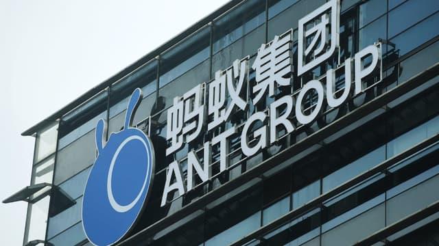 Le groupe chinois Ant, filiale d'Alibaba, est la maison-mère d'Alipay