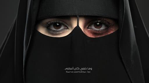 L'affiche de la première campagne contre les violences faites aux femmes en Arabie Saoudite.