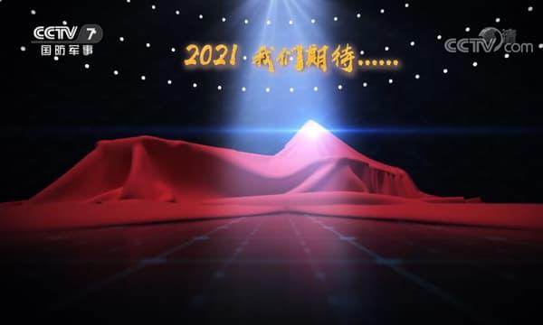 """Le drap rouge dissimule le Type 003, le 3e porte-avions chinois avec en légende, """"Nous seront prêts pour 2021"""""""