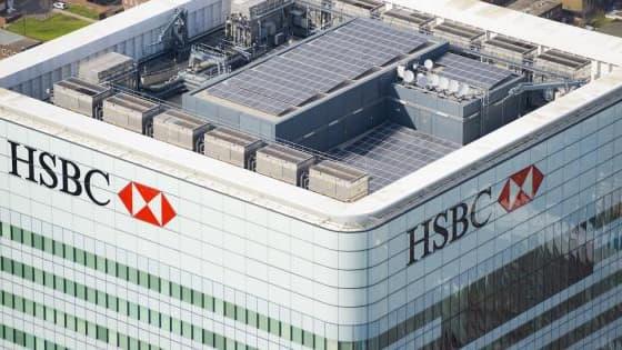 HSBC est mise en cause dans une affaire de blanchiment d'argent aux Etats-Unis.(© DR)