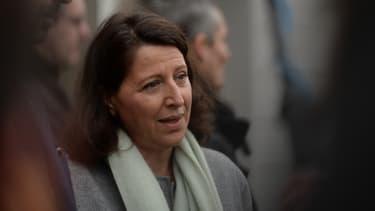 L'hôpital verra son budget passer de 80 milliards d'euros à 82 milliards d'euros  cette année, a annoncé Agnès Buzyn.