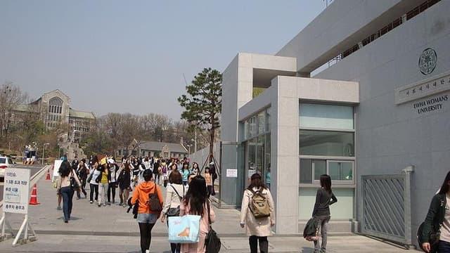 L'université féminine d'Ewha, près de Séoul
