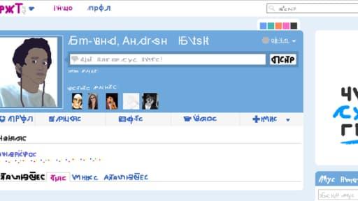 Orkut n'a jamais vraiment décollé, sauf au Brésil, et encore.
