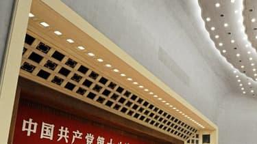 Le XVIIIe Congrès du Parti communiste chinois en 2012 à Pékin (Photo d'illustration)