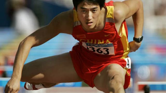 Liu Xiang