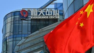 Evergrande renonce à introduire sa filiale de véhicules électriques à Shanghai