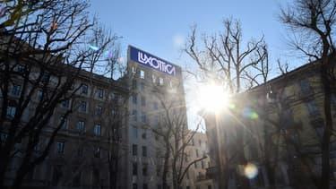 L'annonce de la fusion a eu lieu le 16 janvier.