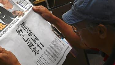 """L'application HKMap.live est dépeinte par Le Quotidien du Peuple comme étant un soutien aux """"émeutiers"""""""