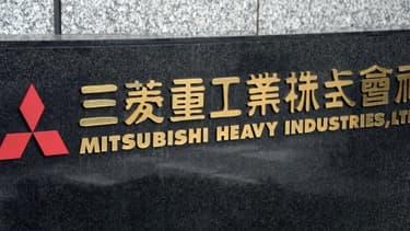 L'offre de Mitsubishi sur certaines activités d'Alstom n'enthousiasme pas les investisseurs.