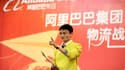 Jack Ma, un ancien professeur d'anglais devenu multimilliardaire, a fondé Alibaba en 1999.