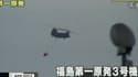 Ces dernières heures, plusieurs hélicoptères ont effectué des largages d'eau sur deux réacteurs, en attendant un hypothétique retour de l'électricité à Fukushima.