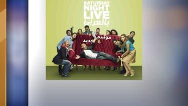 """L'équipe d'humoristes et animateurs de la version arabe du """"Saturday Night Live"""""""