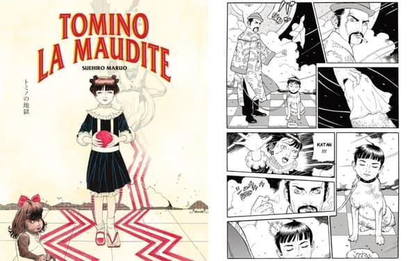 """Tomino la maudite"" de Suehiro Maruo"