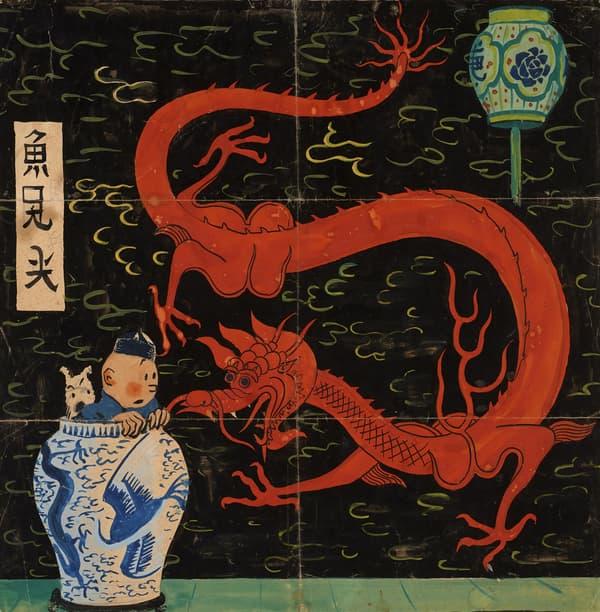 Aquarelle et gouache sur papier pour la couverture initiale de l'album Le Lotus bleu