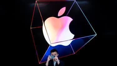 Le logo d'Apple dans le magasin de New York.