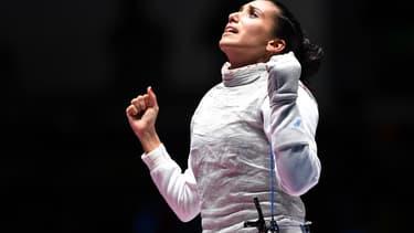 Inès Boubakri