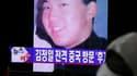 Kim Jong-un, fils du dirigeant nord-coréen Kim Jong-il, a été promu publiquement au grade de général mardi, ce qui semble marquer la première étape du processus de transition dynastique à la tête du pays. /Photo prise le 26 août 2010/REUTERS/Jo Yong-Hak