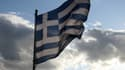 La Grèce va pouvoir bénéficier d'une aide de 43,7 milliards d'euros.