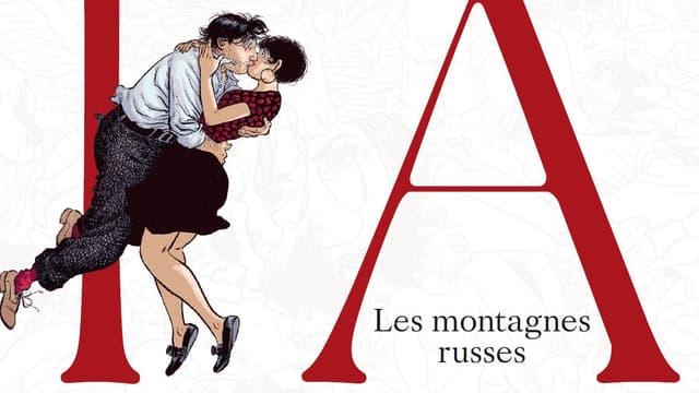 Détail de la couverture d'Extases, tome 2, plaidoyer de Jean-Louis Tripp pour la sexualité à plusieurs.