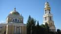 Vue de Lipetsk, dans le sud-ouest de la Russie