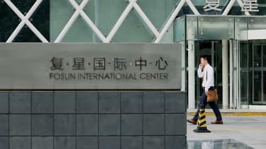 Fosun est un gigantesque conglomérat diversifié.