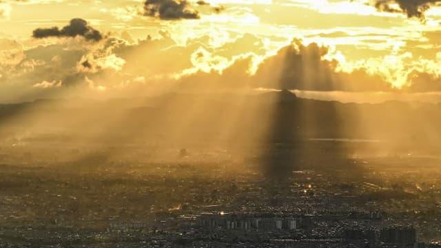 Le ciel au-dessus de Bogota. (Photo d'illustration)