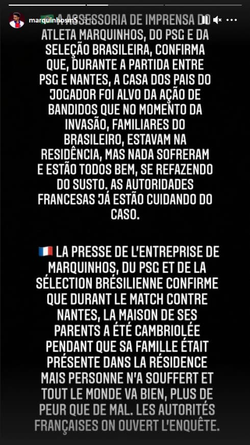 Le message de Marquinhos
