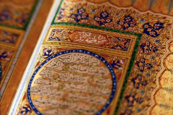Exemplaire du Coran datant de 1867.